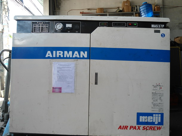 Máy nén khí cũ Airman 37kw